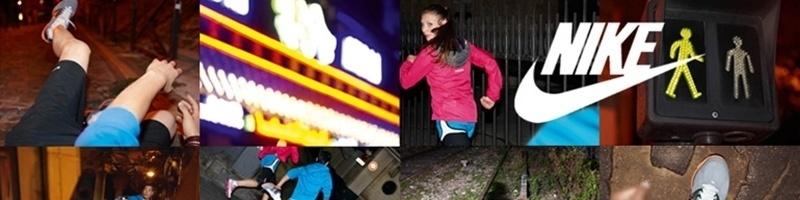 d5112358356 Nike verkooppunten in Nederland - Verkooppunten.nl